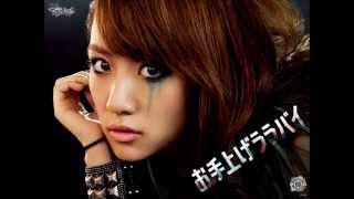 AKB48 高橋みなみ - お手上げララバイ (Male ver.)