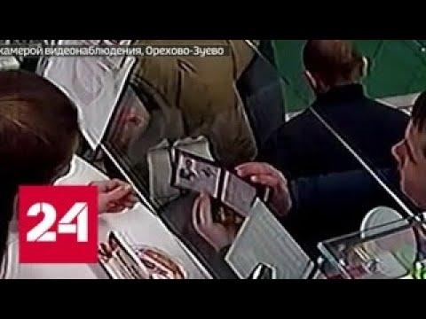 В Солнечногорске полицейские избили подозреваемого на глазах у семьи - Россия 24