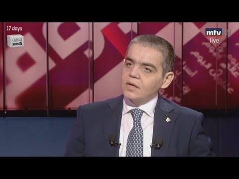 Beirut Al Yawm - 19/04/2018 - بشارة خيرالله