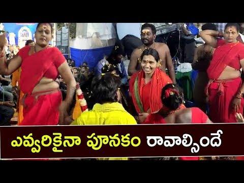 ఎవ్వరికైనా పూనకం రావాల్సిందే   Ayigiri Nandini Top Most Popular Song 2020