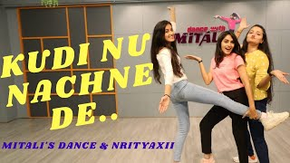 KUDI NU NACHNE DE/EASY DANCE/ MITALI'S DANCE/ NRITYAXII/ ANGREZI MEDIUM/ GIRLS DANCE/DANCEWITHMITALI Thumb