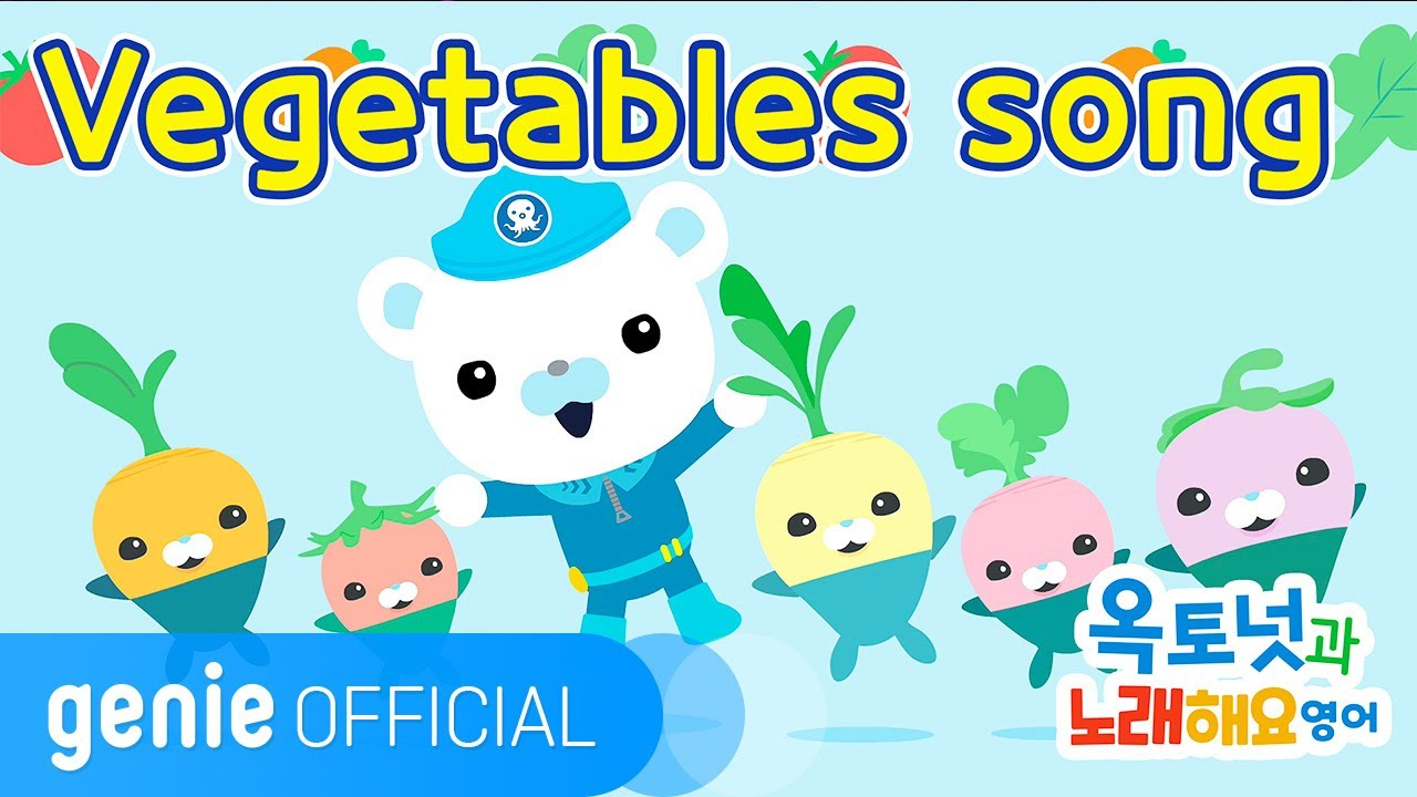 바다 탐험대 옥토넛 The Octonauts - Vegetables song Official M/V