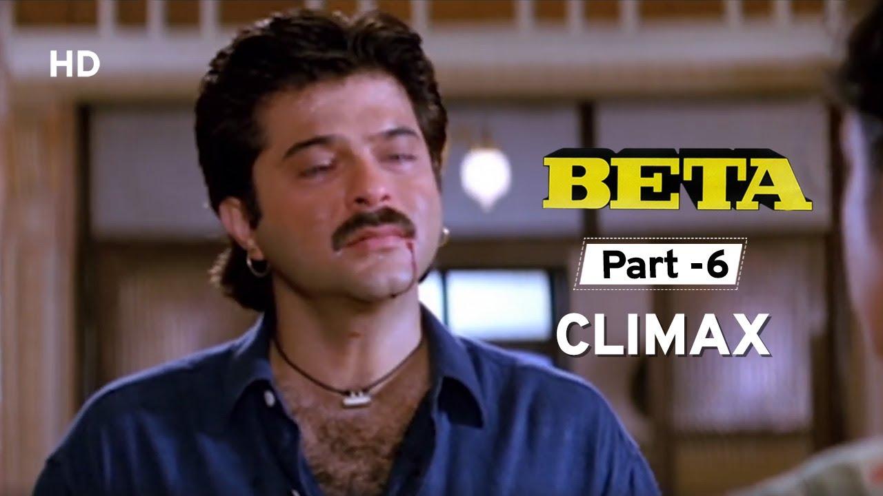 Download Beta   Movie In Part 06   Anil Kapoor   Madhuri Dixit   Aruna Irani   Superhit Film