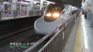 홀로 떠나는 JR PASS 일본여행: 후쿠오카→ 오사카…