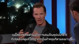 [SubThai] Benedict Cumberbatch Got Coffee Dressed as Dr Strange cut
