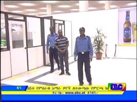 Tanzanian authorities deport Ethiopian suspected of human trafficking