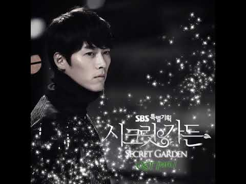 "드라마 ""시크릿 가든"" OST 모음집 / Korean Drama ""Secret Garden"" Original Sound Track"
