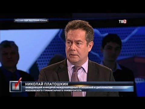 Россия – США: жестокий романс. Право голоса
