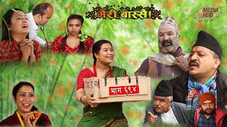 Meri Bassai    मेरी बास्सै    Ep.-694   March-16-2021   Nepali    Media Hub