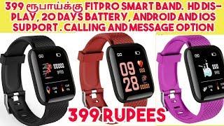 399 Rupees Best Fitness Band |Health Band |Fitness Tracker| Smart Band |Rajtecinfo
