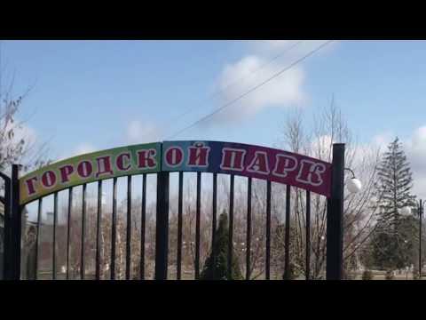 VLOG #1//Гуляем по городскому парку г. Морозовск//Погода радует