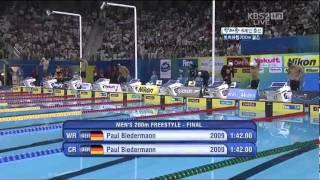 2011游泳世锦赛男子200米自由泳决赛
