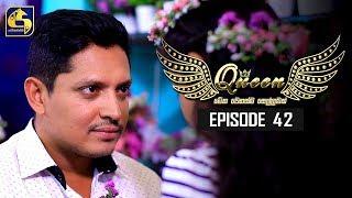 Queen Episode 42 || ''ක්වීන්'' ||  02nd October 2019 Thumbnail