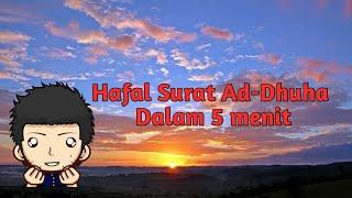 Cara menghafal Al-Qur'an (Ad-Dhuha)