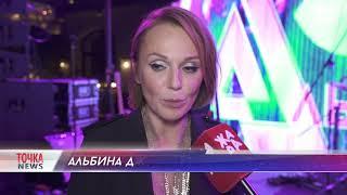 Точка news от 12 октября 2017. Новости на ЖАРЕ.