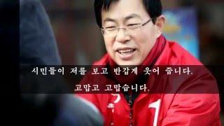 영천시 이만희 국회의원 예비후보 제20대총선