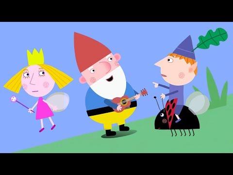 Маленькое королевство Бена и Холли | Гном выдает все секреты!