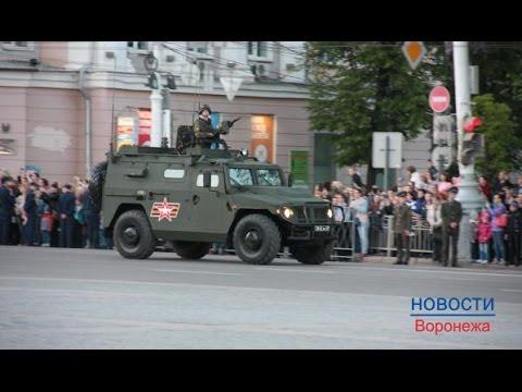 Генеральная репетиция парада к 70-летию Победы в Воронеже 7 мая 2015