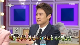 [RADIOSTAR]라디오스타-Sang-jin, connects a special personal relationship is a book with So-yeong20170405