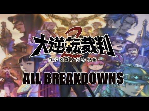 Dai Gyakuten Saiban 2/The Great Ace Attorney 2 - All Breakdowns