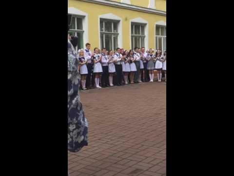 Выпускной МОУ СОШ 6  Последний звонок!🔔🎀🎈