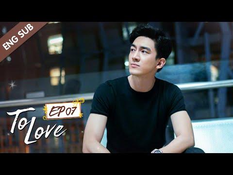 [ENG SUB] To Love 07 (Kenny Lin Gengxin, Cass Gai) My mysterious fiancé