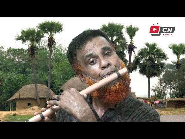 আমার গলার হার খুলে নে ওগো ললিতে   Amar Golar Har Khule Ne   Bashi