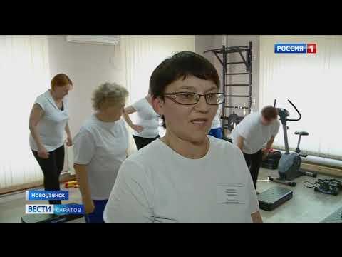 В Новоузенске заработал зал для занятий адаптивной физкультурой