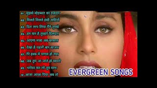 #HindiSadSongs #हिंदीदर्दभरेगीत #सदाबहारपुरानेगाने OLD HINDI SAD SONGS 70's 80's 90's evergreen -