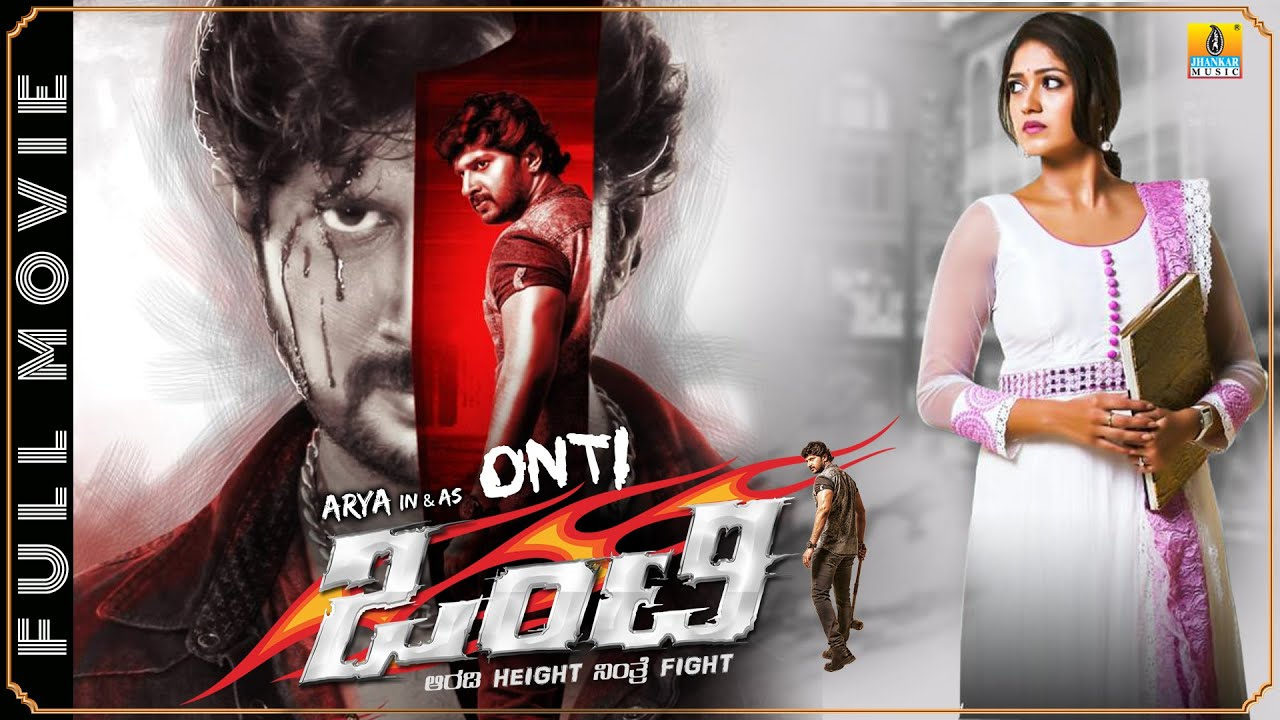 Download ONTI - HD Full Kannada Movie | Arya, Meghana Raj | Latest Action Movie | Jhankar Music