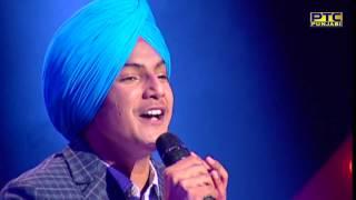 AMARJEET singing DIL VICH VASDA SAJNA | Dilshad Akhtar | Voice Of Punjab Season 7 | PTC Punjabi