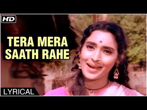 tera-mera-saath-rahe-|-lyrical-song-|-saudagar-|-lata-mangeshkar-hit-songs-|-amitabh-bachchan,-nutan