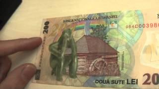 РУМЫНИЯ: Румынские деньги... Romania Bucharest
