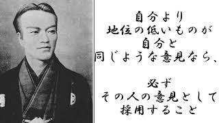 大阪経済発展に尽力した五代友厚の名言です。