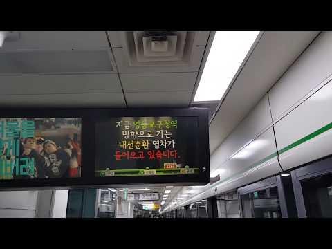 20180223 서울2호선 문래역 진입(내선순환 열차) Korea Seoul metropolitan