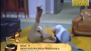 Mera sasura hai bada paisa wala