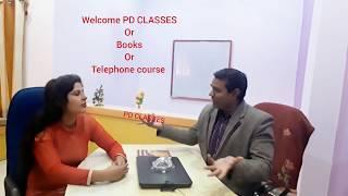 Interview #time management : #bihar #vidhan #sabha #group #d