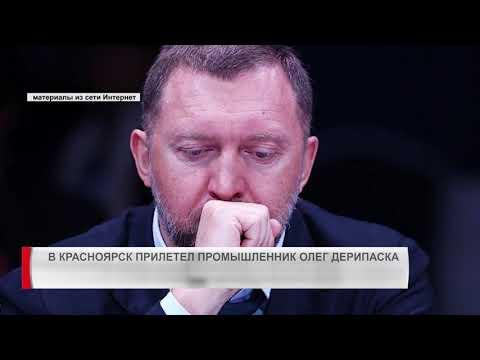 """Программа """"Главные новости"""" на 8 канале от 31.03.2020. Часть 2"""