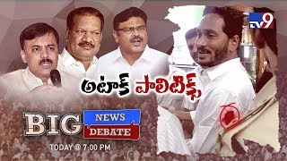 Big News Big Debate : Politics over attack on YS Jagan || Rajinikanth TV9