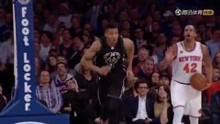  NBA遠距離扣籃集錦 卡特上榜字母哥罰球線起跳斜著飛 