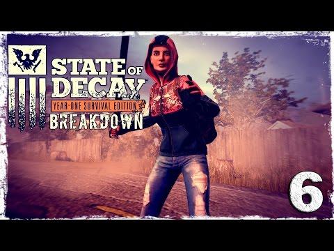 Смотреть прохождение игры State of Decay YOSE. BREAKDOWN DLC #6 (2/2): Будни выживальщика.