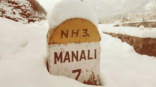 Manali Snow Fall 2019 मनाली 2019 की पहली बर्फ़ #KulluManali2019 #ManaliSnowfall2019 #Manali2019.mp3