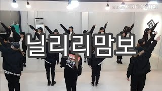 블락비 (( Block B )) 닐리리맘보 (( NILLILI MAMBO )) 오전주부방송댄스#블락비#지코#…