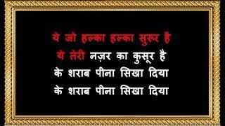 Ye Jo Halka Halka Surur Hai - Karaoke - Rahat Fate Ali Khan