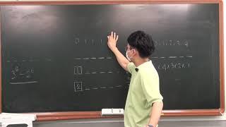 개념유형 확률과통계 p18 필수8