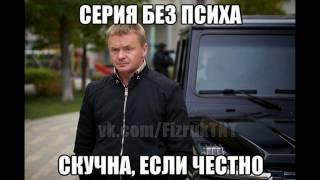 NEW Сериал физрук 3 сезон
