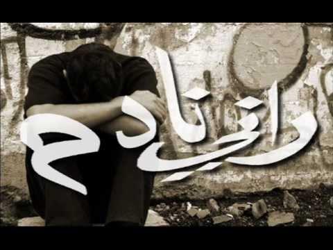 Rani Nadm '' Code Street '' راني نادم rap maroc 2012