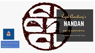 NANDAN ON ART & AESTHETICS II DOCUMENTARY NON FICTION FILM BY KAJAL CHOUDHURY