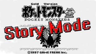 Translation of the Story mode of Pokemon Gold 1997 Spaceworld Demo