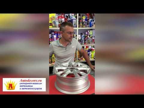 Как подобрать колпачки на литые диски